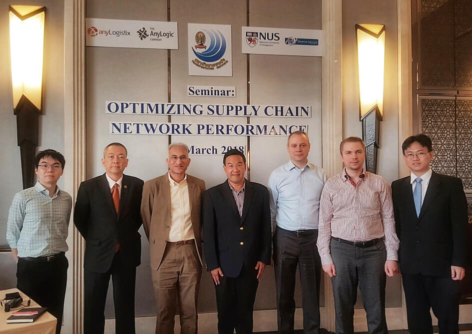 Technology for the Optimized Supply Chain - Bangkok Seminar